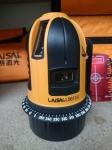 Лазерный нивелир Laisai LS613II